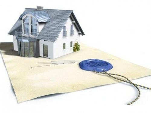 цена оформления земли в собственность под домом - фото 9