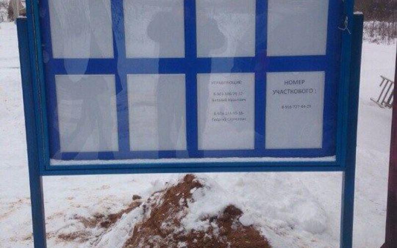 """В """"Лесной губернии"""" установили шлагбаум и информационный щит"""